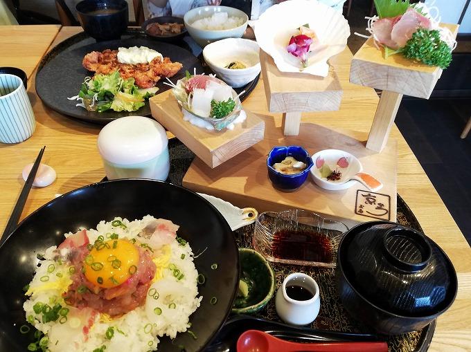 京ひろ定食