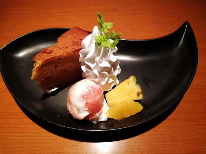 本日のパウンドケーキ