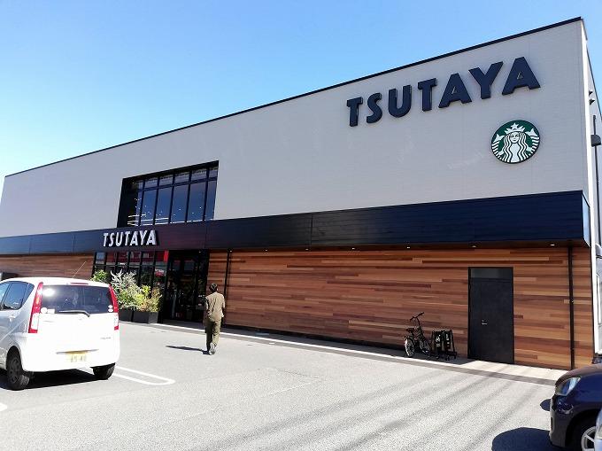 スターバックスコーヒー TSUTAYA伊勢丘店