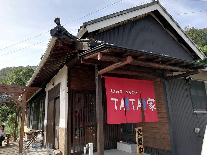漁師の店 お食事処 TAITAI家