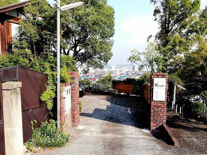 「風の丘カフェ」入口