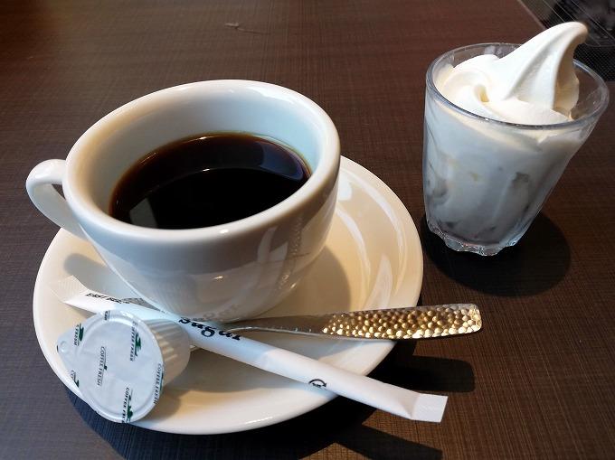 コーヒー&バニラソフト
