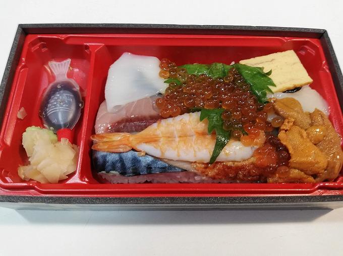 大ネタ海鮮丼