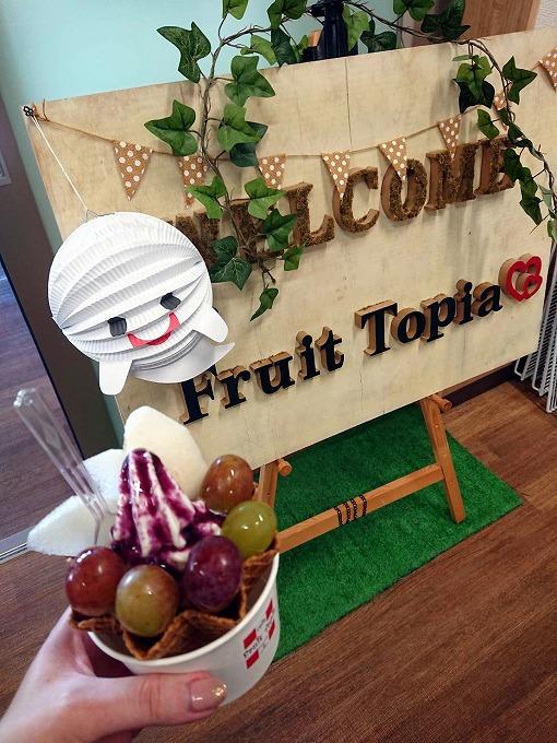 ワッフルボールのフルーツ