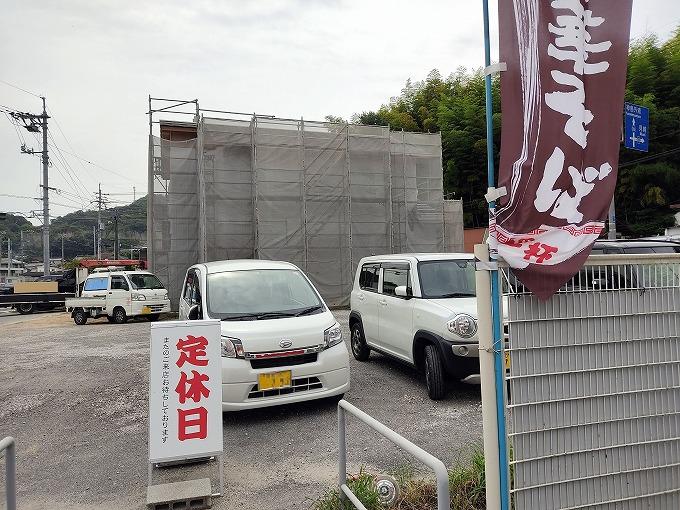 建築中の住宅