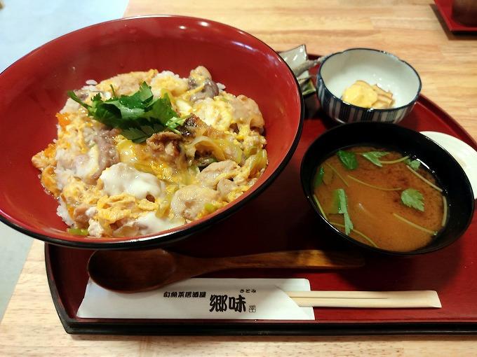 阿波彩鶏 親子丼セット
