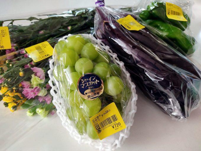 シャインマスカットと野菜