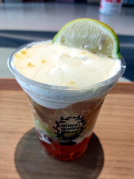 広島のレモンパフェ
